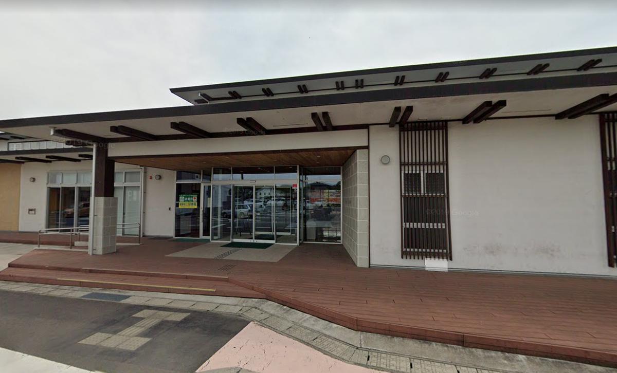 棚倉町立図書館の女子トイレで盗撮!福島県白河市立白河第一小学校教員が懲戒免職