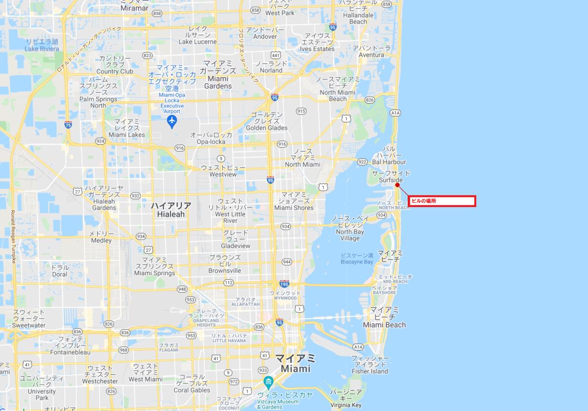 マイアミビーチ付近でビルが倒壊