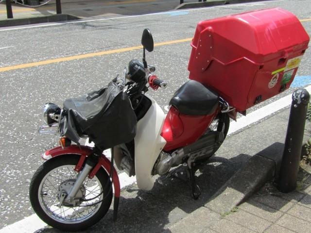 茨城県常総市の水海道郵便局で未配達のあった場所、配達エリアはどこ?