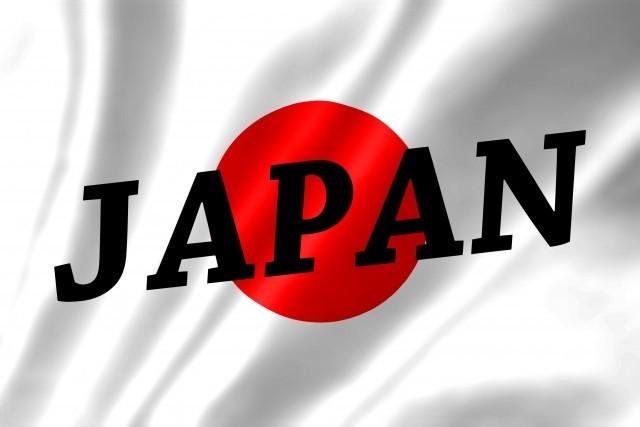 東京オリンピック野球ソフトボール!