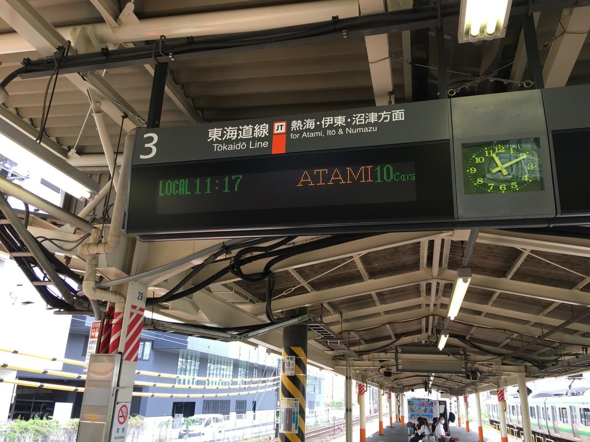 東海道線は通常運転