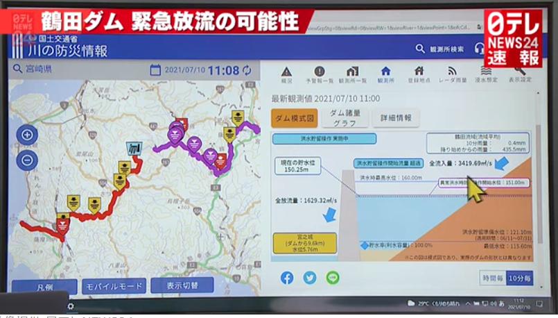 川内川の鶴田ダム緊急放流の可能性!