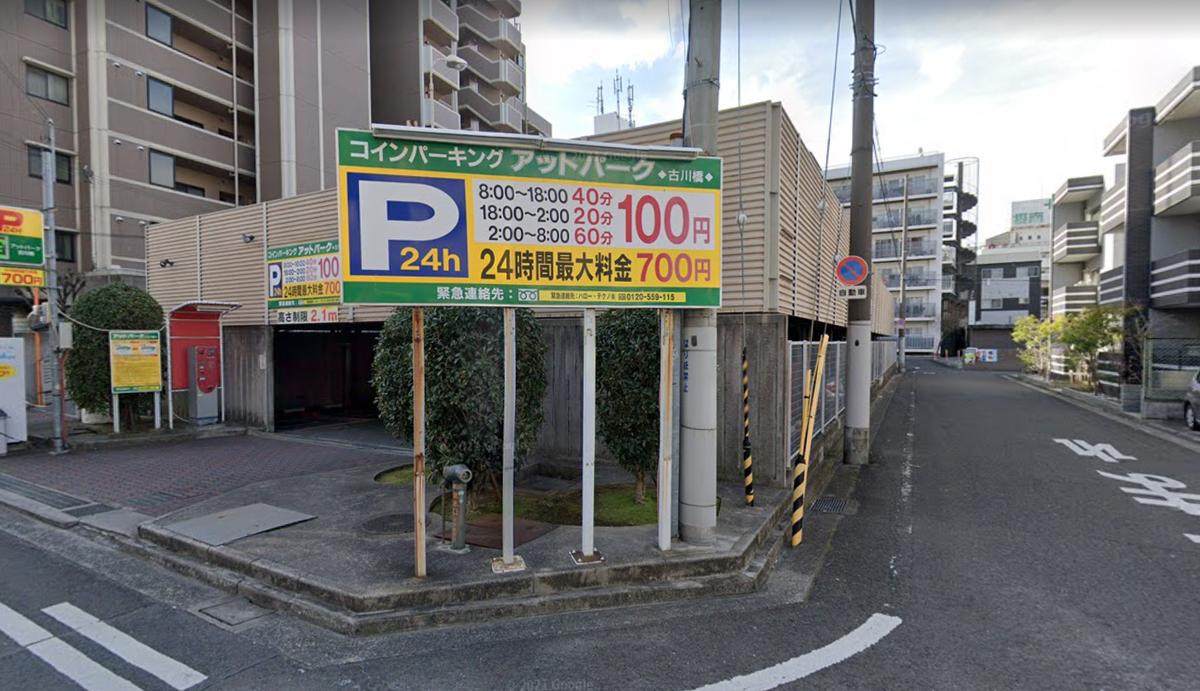 大阪府門真市末広町の京阪古川橋駅付近の駐車場で強盗殺人事件