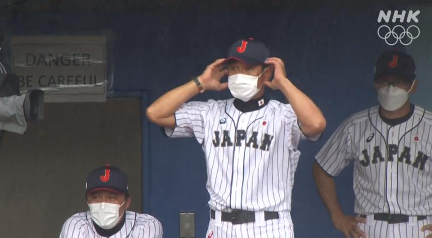 オリンピック野球侍ジャパン稲場監督初リクエスト