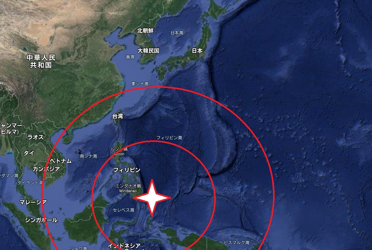 緊急地震速報!フィリピン諸島、ミンダナオ付近でM7.2の地震!日本への津波到着時間はいつ?