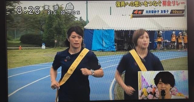 レスリング金メダル 川井姉妹
