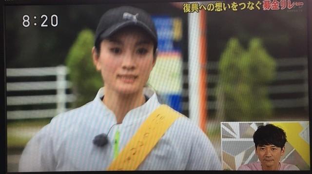 第三走者:フィギュアスケートの荒川静香さん