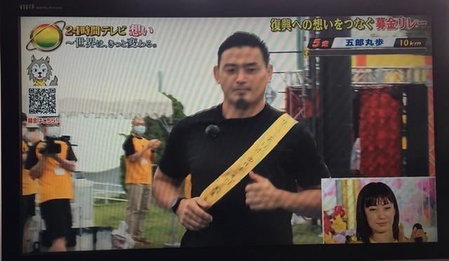 第五走者:ラグビー日本代表 五郎丸歩さん(確定 )