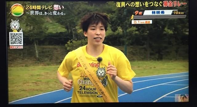 第九走者:東京五輪銀メダリストバスケット林咲希さん(確定)