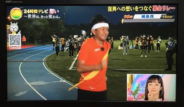 第十走者:TOKIO 城嶋茂さん
