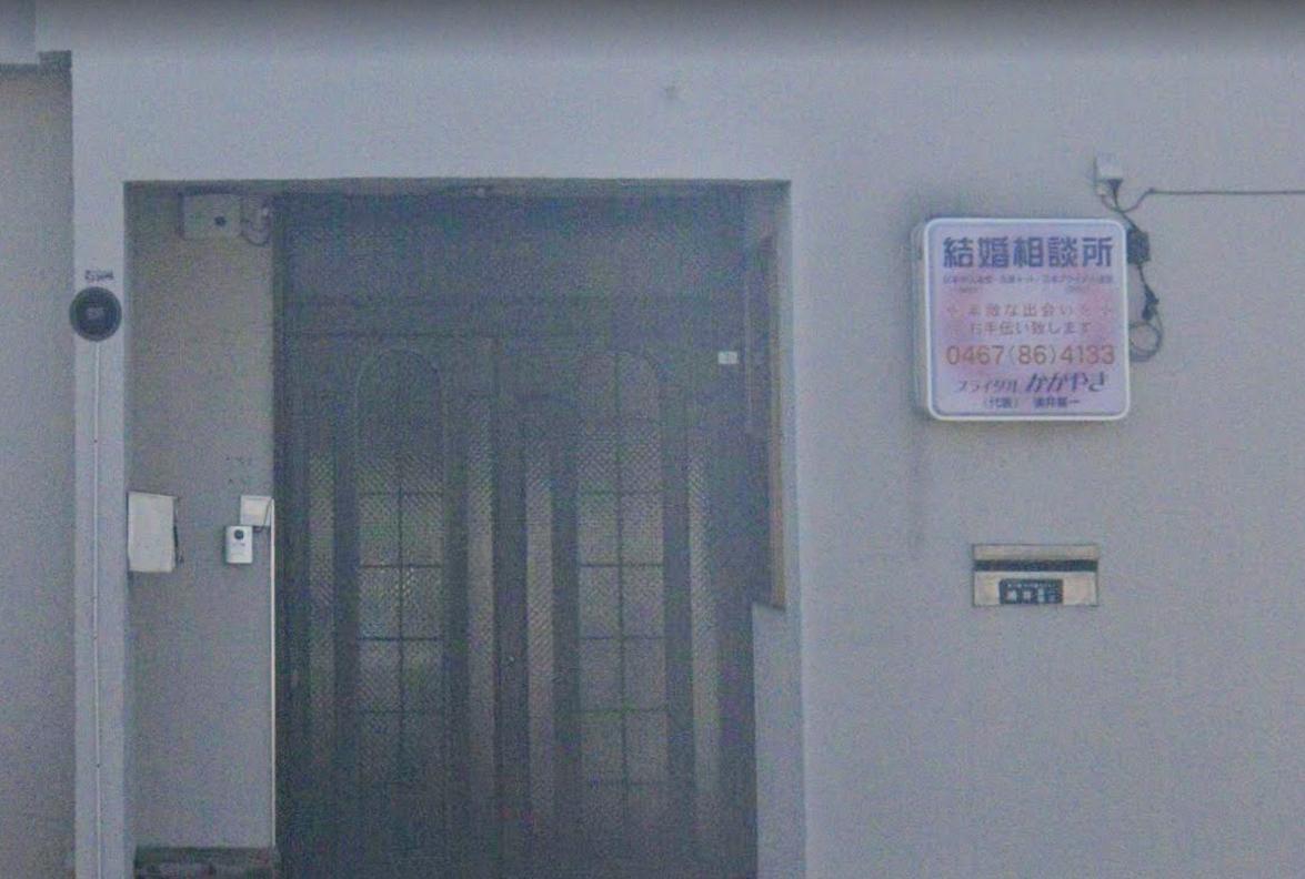 神奈川県茅ケ崎市円蔵の結婚相談所で刃物で切り付け傷害事件!犯人確保