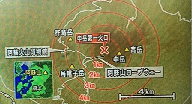 阿蘇山大規模噴火!