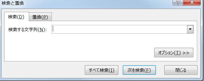 f:id:tadatomo572411278:20170410090748p:plain