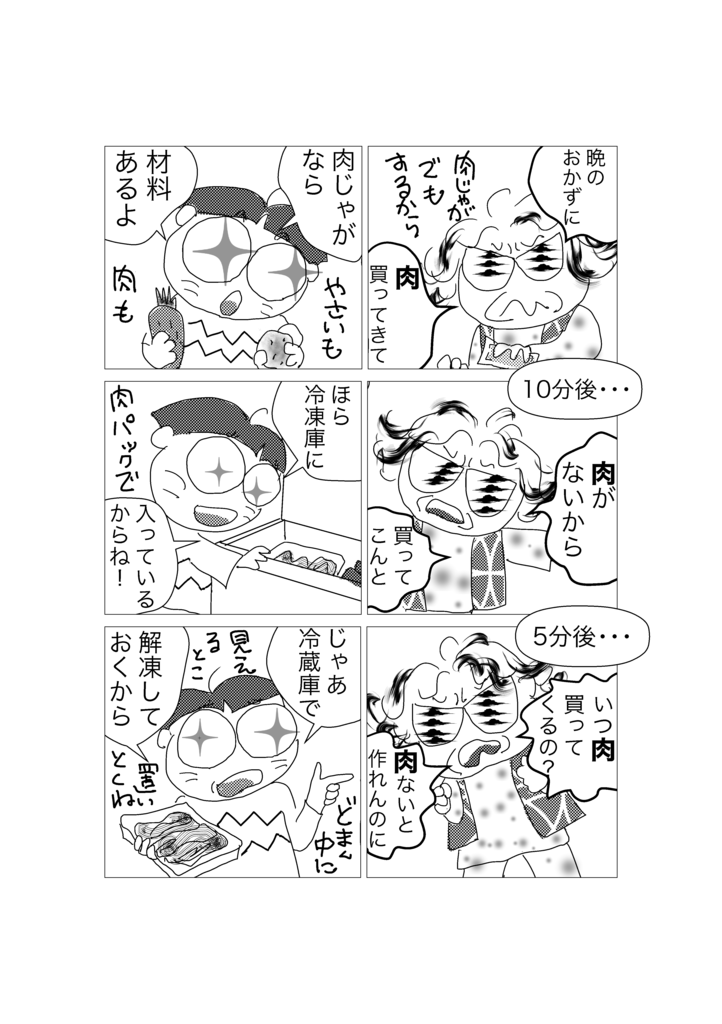 f:id:tae-masuda:20170209202037p:plain