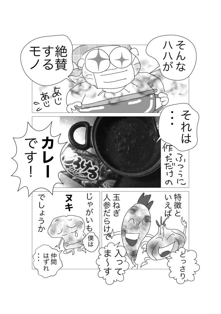 f:id:tae-masuda:20170328210431p:plain