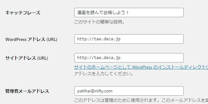 f:id:tae5252:20200802082702j:plain