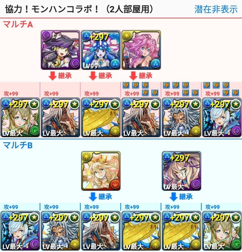 f:id:taeaki:20180123232007j:plain