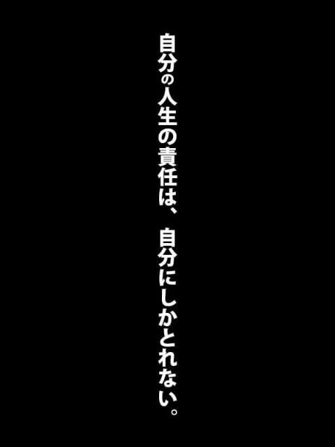 f:id:taebo0721:20170222205511j:image
