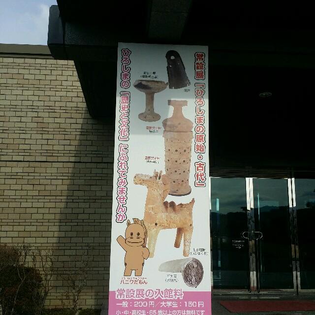 f:id:taebo0721:20170301221543j:image