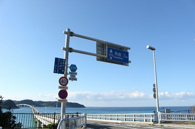 f:id:taebo0721:20170305000331j:image