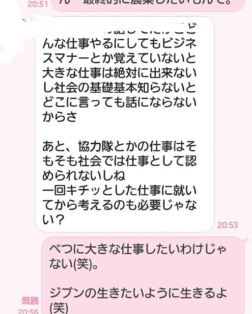 f:id:taebo0721:20170313232647j:image