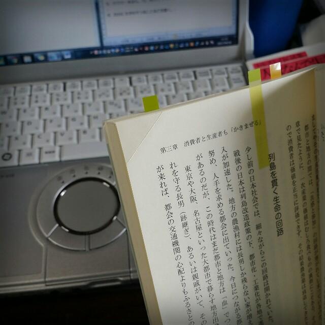 f:id:taebo0721:20170416233328j:image