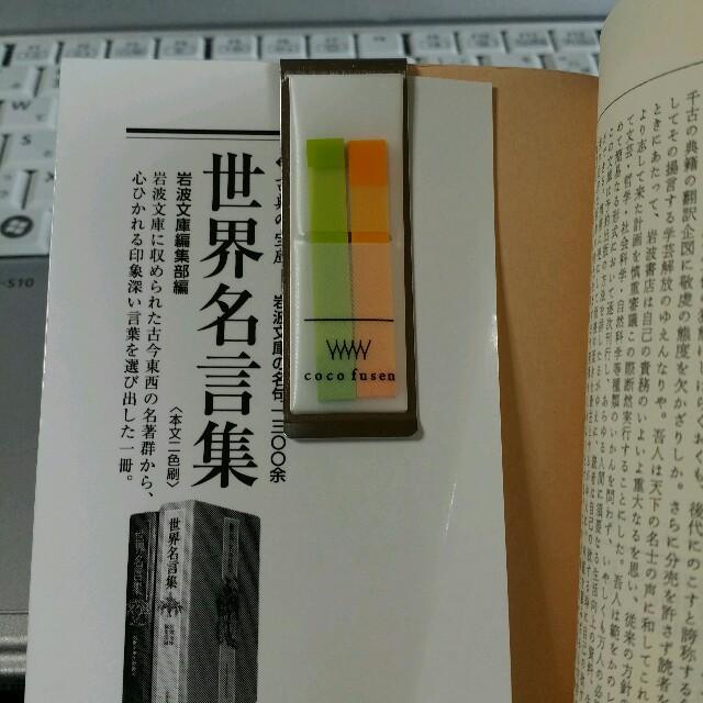 f:id:taebo0721:20170416233449j:image