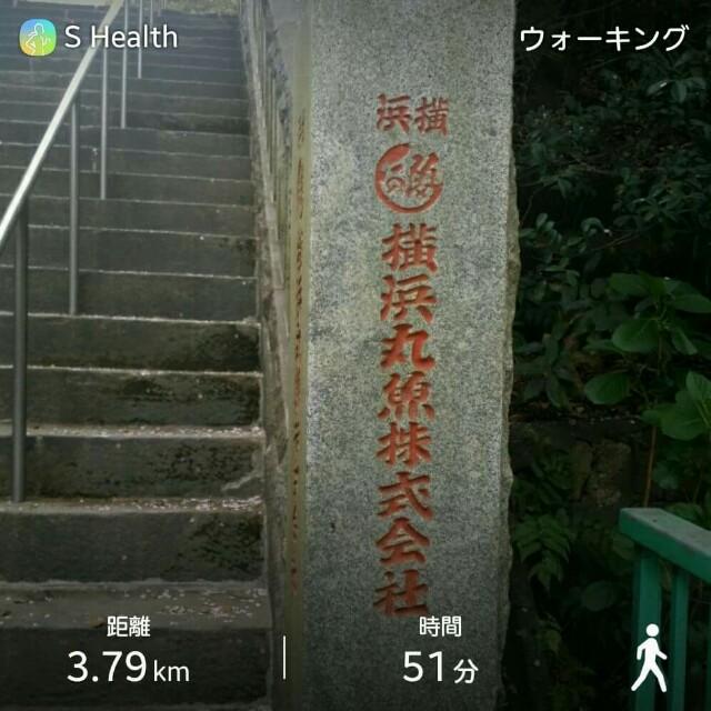 f:id:taebo0721:20170418093605j:image
