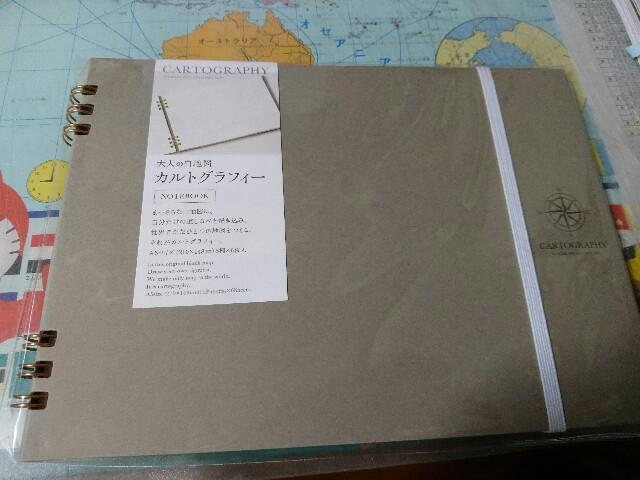 f:id:taebo0721:20170515052551j:image