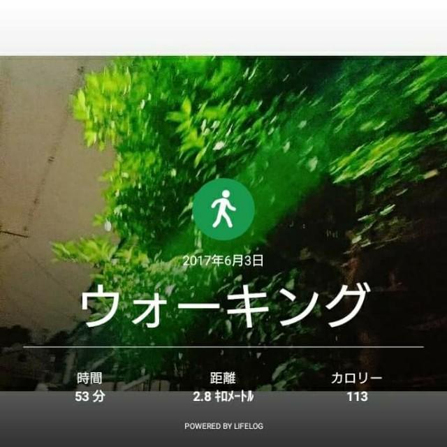 f:id:taebo0721:20170607204724j:image