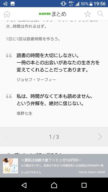 f:id:taebo0721:20170615200108j:image