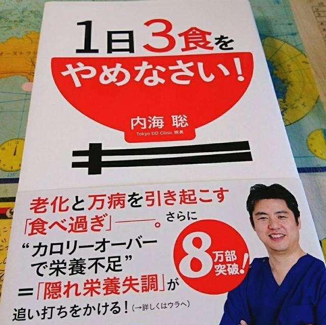 f:id:taebo0721:20170626065907j:image