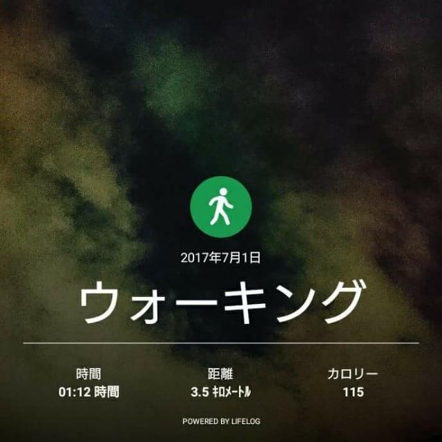 f:id:taebo0721:20170702100952j:image