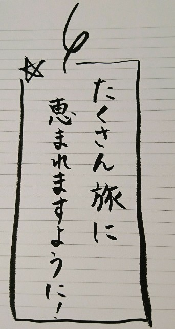 f:id:taebo0721:20170708101822j:image