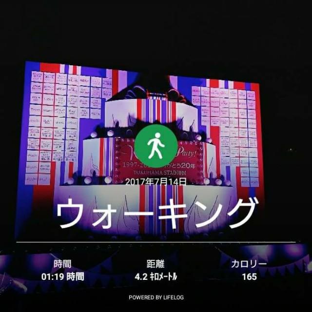 f:id:taebo0721:20170715122942j:image