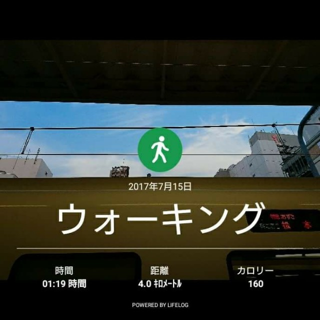 f:id:taebo0721:20170716065630j:image
