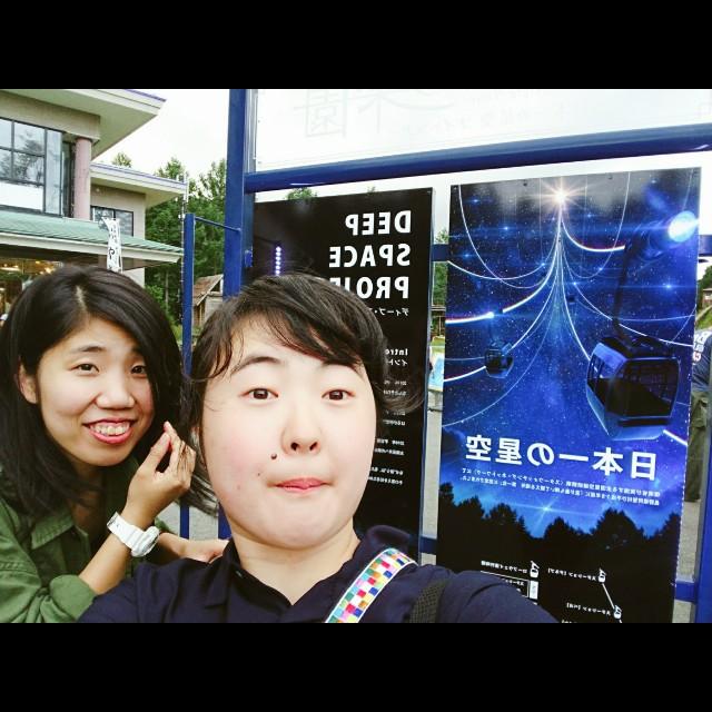 f:id:taebo0721:20170719204350j:image