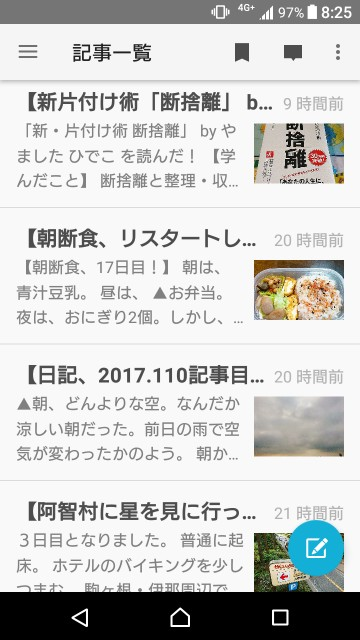 f:id:taebo0721:20170721082543j:image