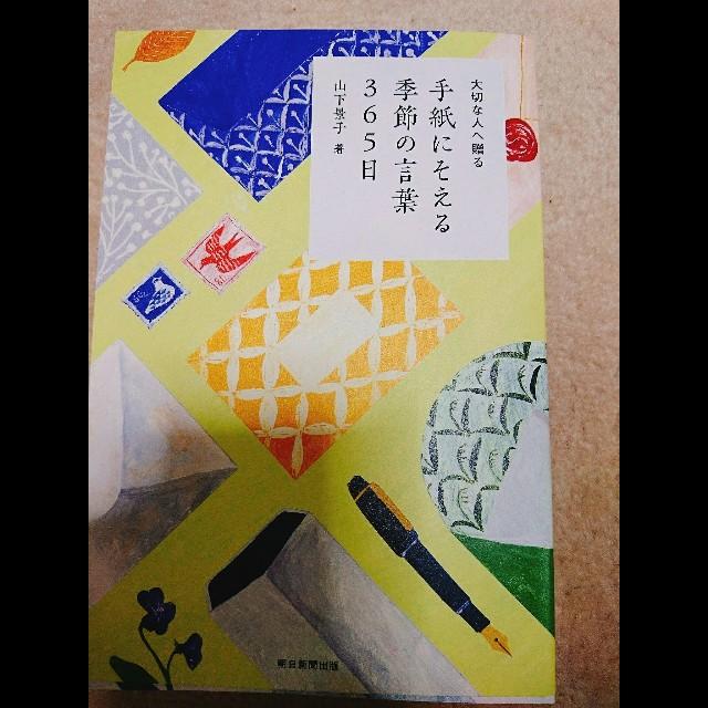 f:id:taebo0721:20170721082640j:image