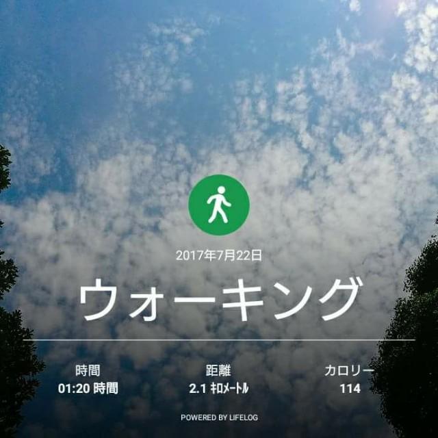f:id:taebo0721:20170723101025j:image