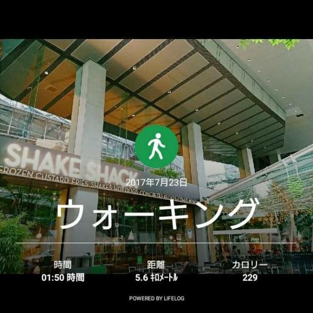 f:id:taebo0721:20170724104849j:image