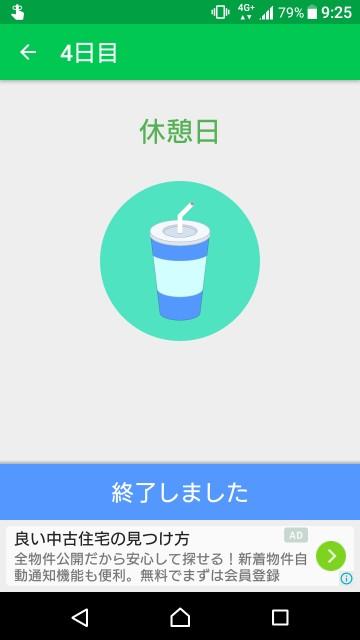 f:id:taebo0721:20170801121349j:image