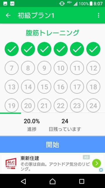f:id:taebo0721:20170803001720j:image