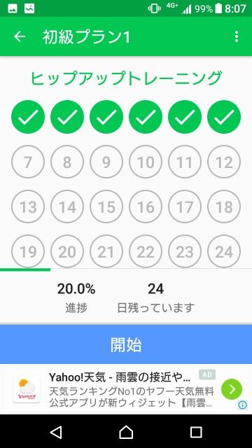 f:id:taebo0721:20170803001733j:image