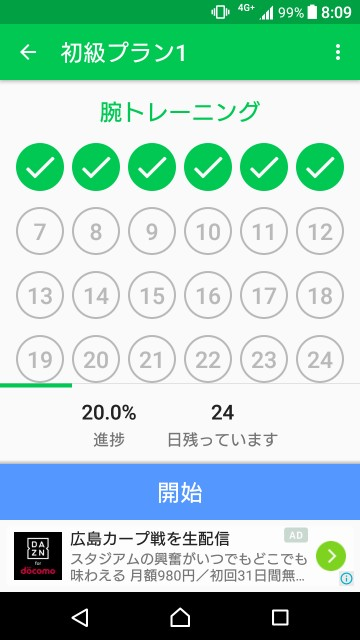 f:id:taebo0721:20170803101232j:image