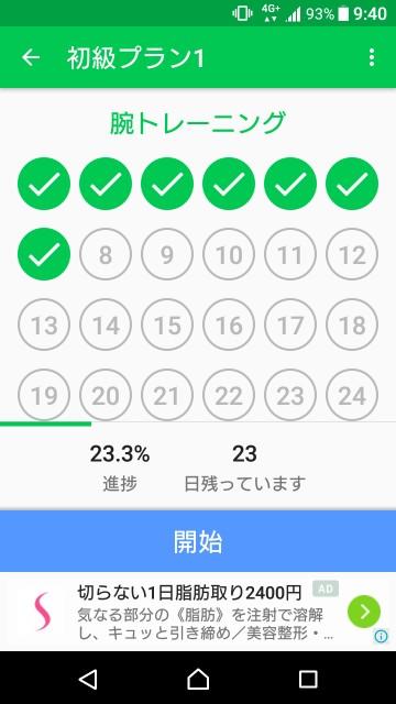 f:id:taebo0721:20170804204736j:image