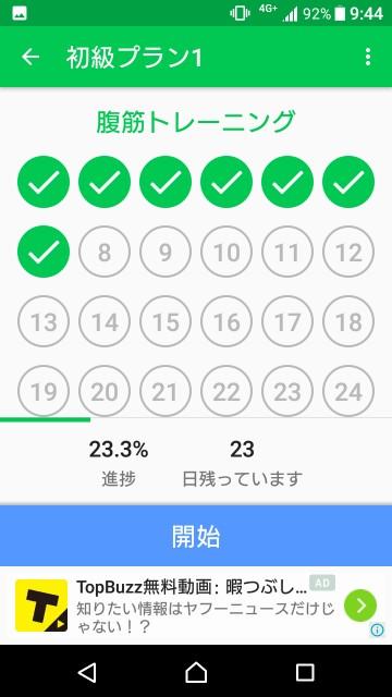 f:id:taebo0721:20170804204802j:image