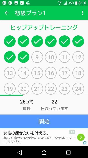 f:id:taebo0721:20170804204901j:image