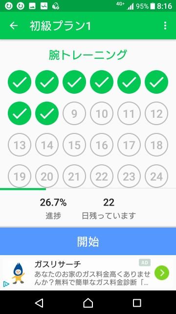 f:id:taebo0721:20170805112036j:image