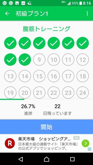 f:id:taebo0721:20170805112053j:image